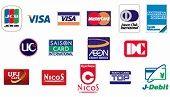 代引きカード払い使用可能カード
